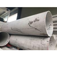 惠东DN200*4厚316不锈钢大口径无缝管