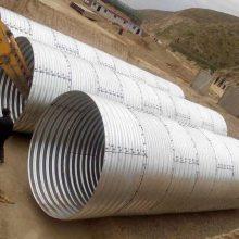 贝尔克钢制波纹涵管,大口径波纹涵管 品质保证 质量可靠