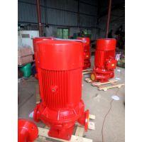 厂家直供消防泵XBD15/35-80L/HY消防电动切线泵 室外消火栓泵