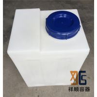 50L塑料方桶 50升备水箱 50公斤方形汽车液水桶
