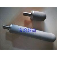 厂家直供金属粉末烧结钛棒滤芯,钛透气棒,多孔滤棒