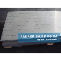 热轧1050贴膜铝板 1050超厚圆棒价格