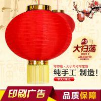 日韩式折叠灯笼拉丝圆灯笼加印各种LOGO连串红灯笼