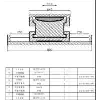 山西省长子县桁架连廊钢结构支座品质是做出来的不是检验出来的