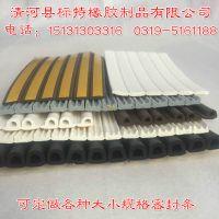 PVC门窗密封条价格 硅胶密封条型号 河北密封条生产厂家 自粘密封条 防火橡胶密封条价格