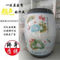 和艺活瓷能量缸陶瓷汗蒸养生翁活瓷能量熏蒸缸 产后发汗能量缸
