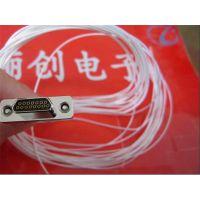 骊创矩形连接器J30J-15TJL2-A1-2M 插头插座