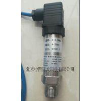 中西(LQS促销)防爆压力变送器 型号:GPD2.5库号:M407464
