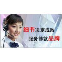 欢迎进入の)南昌海尔空调维修中心售后服务网站咨询电话