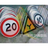 交通标志牌 道路交通标志