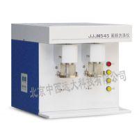 中西 面筋洗涤仪双头 型号:JF/JJJM54S 库号:M232012