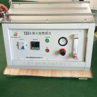 上海今森KS-17927软体家具模拟火柴火焰燃烧试验仪