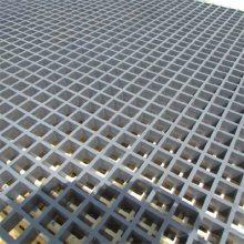 十字槽格栅 玻璃钢洗车房网格板 水沟盖板多少钱