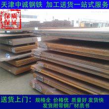 天津专业经营Q345GJB高建钢板★现货★