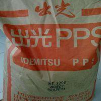 日本出光PPS绝缘材料G131L3玻璃矿物60%
