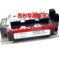 苏州进口DACO模块生产厂家 台湾整流器定制价格