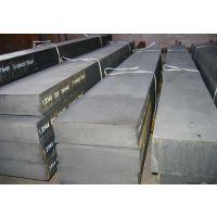 【上海宝钢】供应T12A高碳工具钢量大价更优/货源充足-深圳总代理