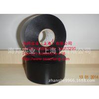 3M50#电气绝缘胶带50mm x 30,4 mx0.254mm