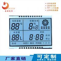 空调主控面板LCD液晶显示屏