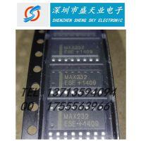 特价供应美信全系列现货MAX232 MAX232ESE SOP16驱动器 收发器IC