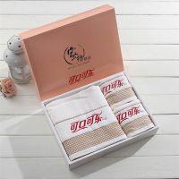 广东毛巾厂家/专业定制各类广告毛巾浴巾免费设计印LOGO