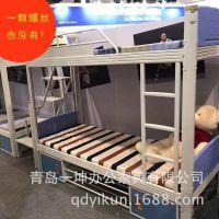 上下铺铁床双层床铁架学生高低床成人员工宿舍床工人上下床铁艺床