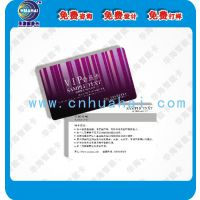 【热销】高端pvc磁条卡定制 会员vip卡生产 低抗/高抗磁条卡制作