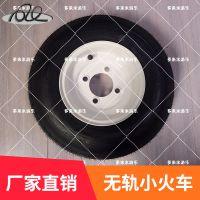 户外大型游乐设备 配件车厢轮胎  厂家直销 可定制