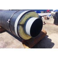 鑫方略DN800预制钢套钢保温管Q235厂家