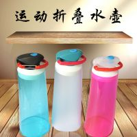 SNOOZE打盹儿户外折叠水袋运动水壶便携依收纳环保TPU水袋