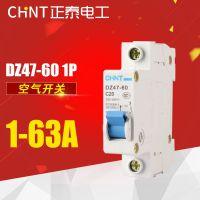 正泰空气开关家用DZ47-60 1P C型小型断路器63A50A40A32A25A正品