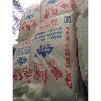 东莞 清远 惠州供应商 现货直售 南华牌氧化锌99.7%