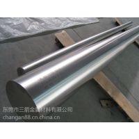 现货销售20MoCrS4优质合金结构钢德标