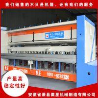 江苏出售三米大棚保温被机器