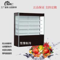 上海风幕柜定做 超市冷柜 自助快餐设备 水果风幕柜 牛奶风幕柜便利店展示柜