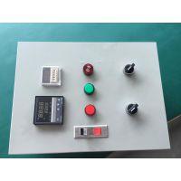 厂家直销 配电箱配电柜的设计加工 安装和调试