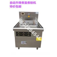 方宁9头电磁自动煮面机 麻辣烫电煮锅 自动煮面机厂家