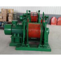 JD-2.5调度绞车 供应2.5吨液压绞车