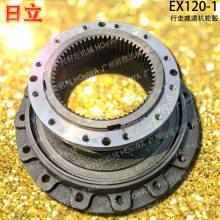 日立EX100挖掘机行走马达牙箱减速机外壳体18027299616 日立100牙箱壳