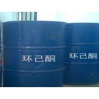 河南郑州丹凤化工环己酮厂家,批发优级品环己酮《密度0.95》