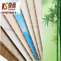 整屋快装新型环保材料 600竹木纤维集成装饰墙板家装工装墙面板防火
