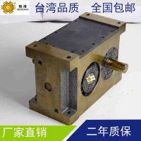 厂家直销pu125DS-12-270间歇凸轮分割器分度盘18年研发二年保修