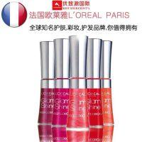 原装进口法国欧莱雅l'oreal paris护肤,彩妆,护发系列