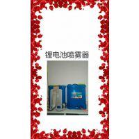 富浓16升背负式电动喷雾器厂家电动喷雾器价格电动喷雾器哪家质量好电动喷雾器配件