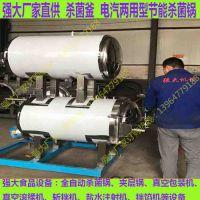 扬州盐水鹅灭菌锅 保质期12-24个月 肉制品加工厂设备
