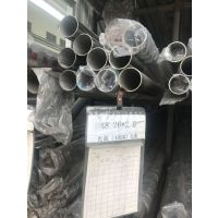 钟山DN40x2.0厚304不锈钢工业管