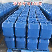 水产养殖专用EM菌,高品质低价格,现货销售