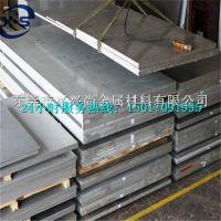 铝合金板材 镁铝5052H24超硬合金铝板