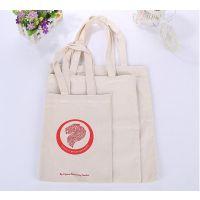 江苏8至16安环保购物袋帆布袋定做 棉布手提袋厂家直销