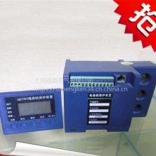 供应SJ500+800/5FM分体形电动机保护器 上海能垦电机过载缺相监视器